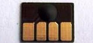 Ein Firmwareupdate bewirkt, dass nur noch Originalchips für HP-Tintenpatronen funktionieren